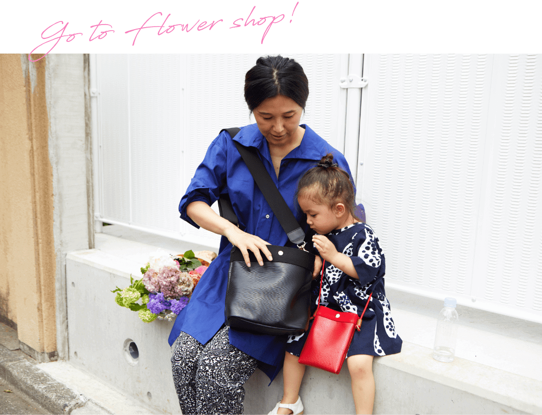 Go to Flower shop!