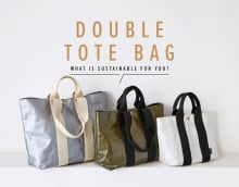 DOUBLE TOTE BAG -WHAT IS SUSTAINABLE FOR YOU?-