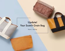 Update! Your Scotch Grain Bag  [ Nyron / Quilting]
