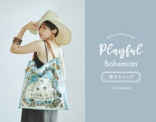 Playful Bohemian scarfbag collection