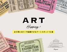ART Hopping !